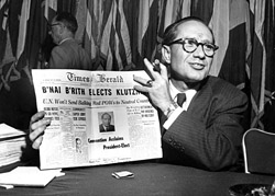 PMK with newspaper announcing his election as president of B'nai B'rith